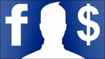facebookpay