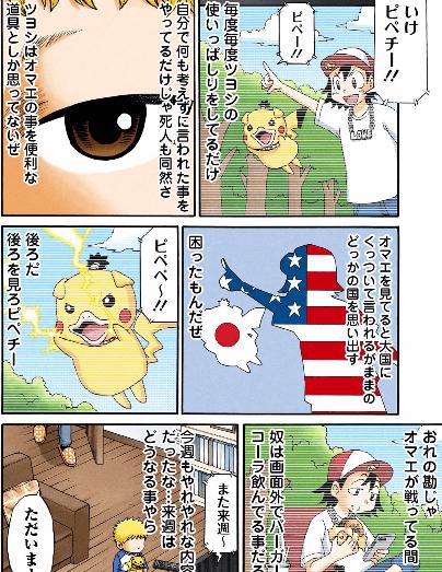 kosumo1