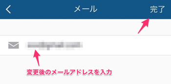 mailchange3
