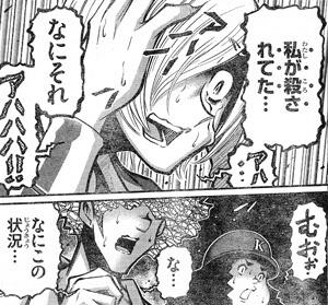 shuffle_gakuen04_04