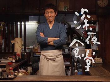 sinyashokudo copy