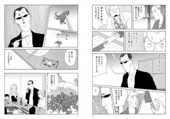 sinyashokudo1 copy