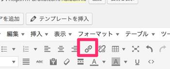 新規投稿を追加_‹_UROKO_—_WordPress
