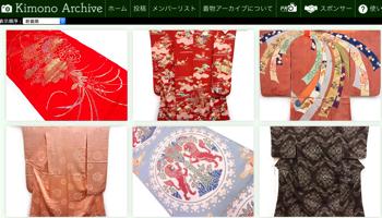 Kimono_Archive