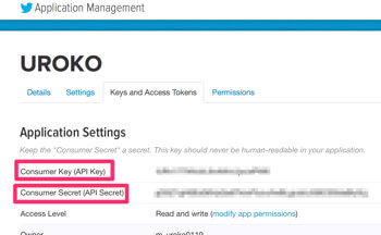 UROKO___Twitter_Application_Management