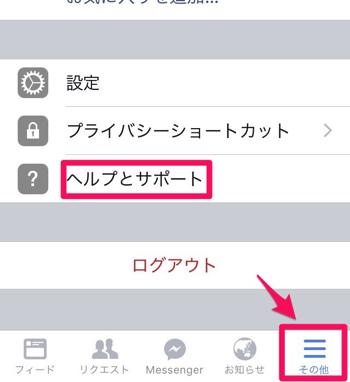 facebook1 copy