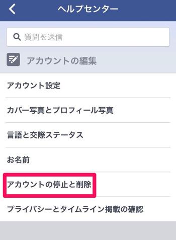 facebook4 copy
