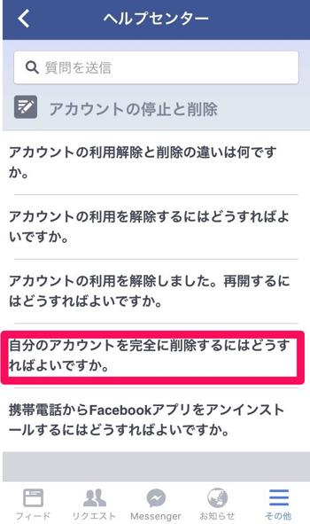 facebook5 copy