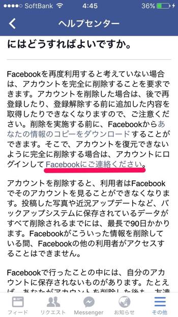 facebook6 copy
