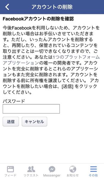 facebook7 copy