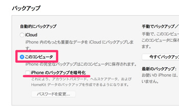 iTunes 3