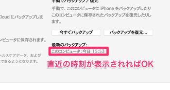 iTunes 4