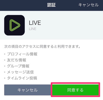 linelive2