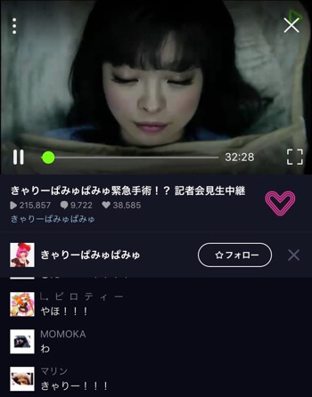 linelive3