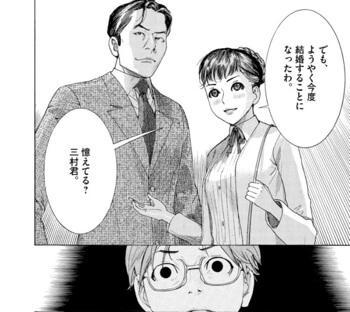 yureito1