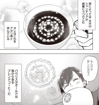 kisaki2