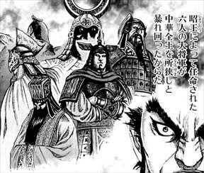 kingdom6