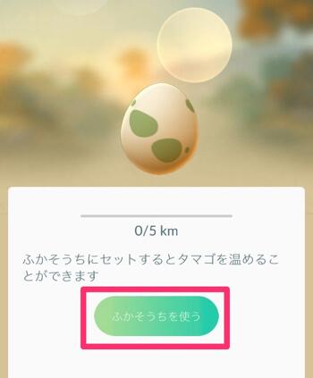 pokemonegg5